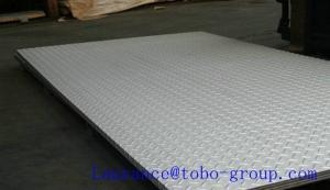 China 7075 Aluminum sheet/7075 Aluminum plate on sale