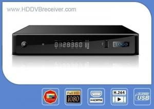 China High Definition Digital DTMB Receiver Adopting MSD7816-L7 with R820T chipset on sale