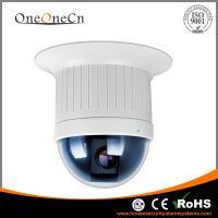 China 22x Auto Tracking PTZ Dome Camera IR Cut Outdoor Onvif 720P IP ptz camera on sale