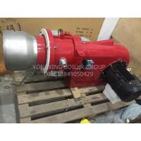 China Two Stage Industrial Gas Burner For Industrial Use Servo Motor Feed System on sale