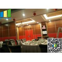 Decorative Folding Internal Doors Screen Wooden Partition For Ballroom