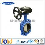 China Cast Iron Wafer NBR Gear Table D/E & ANSI 150 Butterfly Valve wholesale
