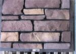 Камень стены антифриза декоративный искусственный, 40С200ММ-135С500ММ