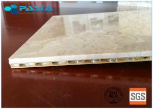 China Marble Veneer Stone Honeycomb Composite Panels Edge Folded Marine Interior Decoration on sale