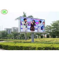 P8 Big Street Outdoor Full Color Led Display Screen Advertising Great Waterproof