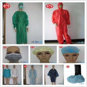 China hot sale disposable face mask, surgical face mask, 2/3 ply face mask.medical face mask,dust face mask,nonwoven mask on sale