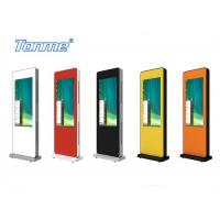 Freestanding 1080P Outdoor LCD Advertising Screens 2000 Nits with Air Conditioner