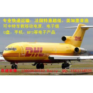 China DHL Europe and the preferential price, main products: General cargo, LED, MP3, electronic cigarette products. on sale