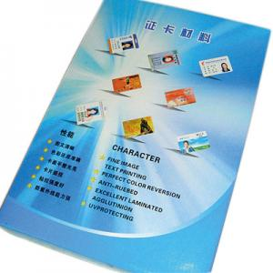 China Supply MeiQing,PVC no-laminated silver card on sale