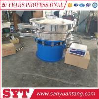 China Ultrasonic vibrating screen/ vibrating sieve/ vibrating sifter for powder