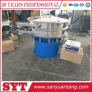 China China Ultrasonic vibrating screen/ vibrating sieve/ vibrating sifter on sale