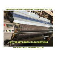 2.2KW Water Jet Weaving Loom Machine For Saree / Shirting Fabric Making