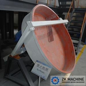 China 220V AC Motor Cement 50t/H Disc Granulator Machine on sale