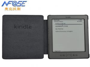 China Folio Slim eBook Amazon Kindle Leather Protective Case With Map Pattern on sale
