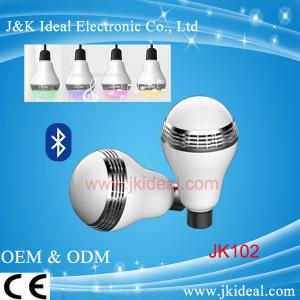 China JK102  E27 rgb color changing smart  bluetooth led light bulb lamp speaker with app control on sale