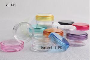 Quality plastic 3gr cosmetic jar,eye shadow jar,small cosmetic jar for sale