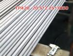 ASTM A268 standard stainless steel pipes 410, 420J1, 420J2, and 431