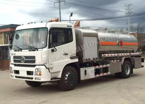 China 8 Tons Fuel Delivery Tank Truck , 10CBM Helicopter Aviation Fuel Truck on sale