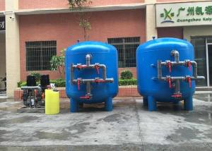 China 50000LPH Seawater Reverse Osmosis System / Water Ro System For Irrigation Domestic Usage on sale