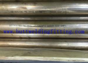 China CuNi 90 /10 Standard JIS H3300 Grade C7060 Tube Pipe Elbow Tee Reducer on sale
