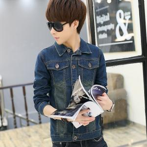China Stretch Skinny Vintage Butt Lift Mens Denim Jackets With Leather Sleeves on sale