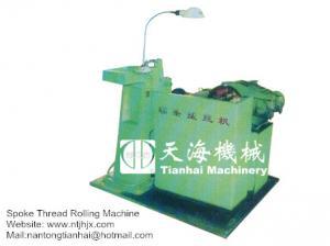 China Laminoir de fil de rai on sale