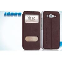 Fashionable Xiaomi 2 Back Mobile Phone Protective Covers , PU Leather Pouch