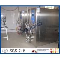 Chaîne de production de crème glacée de yaourt  ghee  yaourt industriel faisant la machine avec le séparateur crème