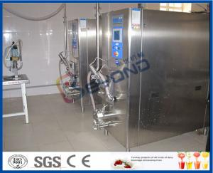 China Yogurt \ Ghee \ Ice Cream Production Line Industrial Yogurt Making Machine With Cream Separator on sale