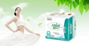 China Yue ruyi active oxygen-anion Sanitary napkins made by cotton With high-tech chip all size Super absorbent on sale