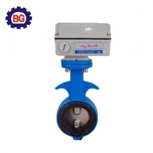 China Best Selling Factory Direct Sell Wafer Body Style Butterfly Valve on sale