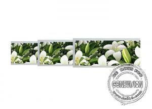 Quality White Super Wide 1920*540 Wall Mount Stretch Lcd Screen Display Half Cut Bar Advertising for sale