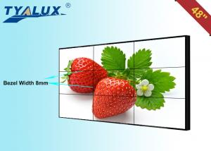 China High Definition 48 Inch Samsung LG Screen LCD Video Wall With Bezel Width 8mm on sale