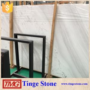 China High Quality 2015 Hot Marble Greece Volakas White Marble Tile on sale