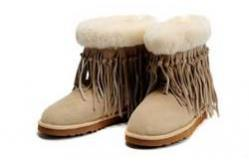 China free shipping wholesales Brand UGG 5835 Sand Women's Tassel Short Boots on sale