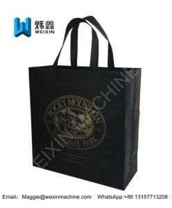 China Top quality promotional Customize foldable portable non-woven shopping bag with screen printing on sale