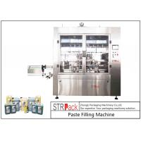 Industrial Chemicals Paste Filling Machine For Cosmetic / Medicine / Pesticide
