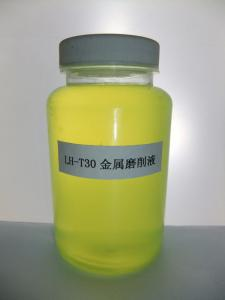 China Factory price high grade green  eco-friendly   water based coolant cutting fluids on sale