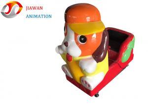 China Dog Coin Ride Machine / Kiddie Amusement Rides Swing Machine For Children on sale