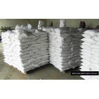 diammonium phosphate calculation corrosion inhibitor coated with oil coconut fertilizer cas number 21-53-0