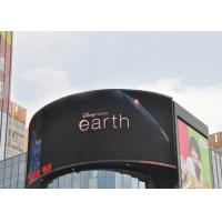 China High Resolution Led Outdoor Advertising Screens , Led Sign Board P8 320*160mm Module on sale