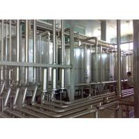 China 50KGPH Milk Powder Production Line  / Dairy Equipment / Milk Powder Plant on sale