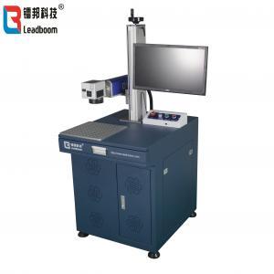 China Máquina de gravura 30W do laser da fibra do elevado desempenho para a joia/peças de automóvel do metal on sale
