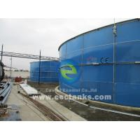 Glass Lined Steel Digesters And Reactors For Environmental Industrial