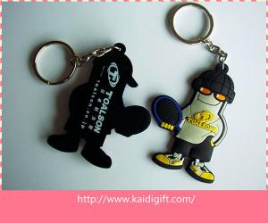 China Custom Rubber/soft PVC Keychains / Keyring on sale