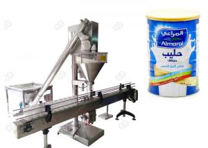 China 5-5000g Food Packing Machine Semi Automatic Auger Milk Powder Bag / Bottle Filling on sale