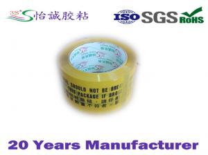 China industry carton packaging custom printed packing tape , water based pressure sensitive adhesive on sale
