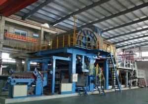 China Single cylinder tissue paper machine on sale