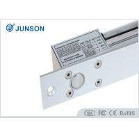 China Electric Deadbolt Lock of  8 wires Flush Mounted with  Magnet Switch Sensor on sale
