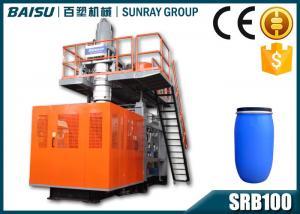 China Blue Plastic Barrel Making Machine , 120L Drum Blow Moulding Machine on sale